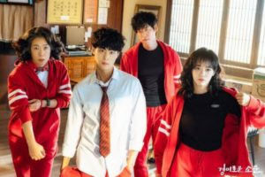 The Uncanny Counter (2020) Subtitle Indonesia Episode 16 END
