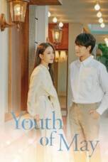 youth of may ep 12