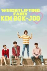 Weightlifting Fairy Kim Bok-Joo #Complete friendship, kissasian Weightlifting Fairy Kim Bok-Joo english subtitle dramacool eps 4, Weightlifting Fairy Kim Bok-Joo, Weightlifting Fairy Kim Bok-Joo english subtitle dramacool, Weightlifting Fairy Kim Bok-Joo english subtitle dramacool download ep 13, Weightlifting Fairy Kim Bok-Joo english subtitle dramacool drakorstation, Weightlifting Fairy Kim Bok-Joo english subtitle dramacool dramacute, Weightlifting Fairy Kim Bok-Joo english subtitle dramacool streaming