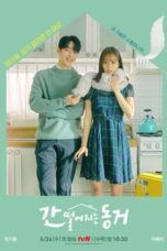 My Roommate Is a Gumiho Episode 6