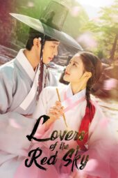 Lovers OF The Red Sky Episode 1